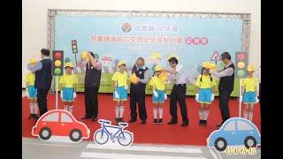 安全走路上學去!苗栗縣贈學童小黃帽 SAFE跟著來