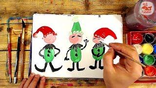 ТРИ ГНОМА на НОВЫЙ ГОД / урок рисования красками