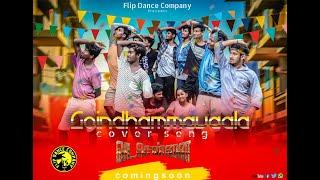 VADACHENNAI Goindhammavaala fan made dance cover | Dhanush | Vetri Maaran | Santhosh Narayanan