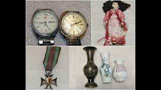 ПОСЛЕДНИЕ ПОКУПКИ (часы, значки, сувениры, куклы ).