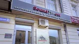 Звукоизоляционные материалы(Звукоизоляционные, виброизоляционные и акустические материалы в Одессе можно купить в салоне SoundOff. http://soundo..., 2014-05-15T09:17:03.000Z)