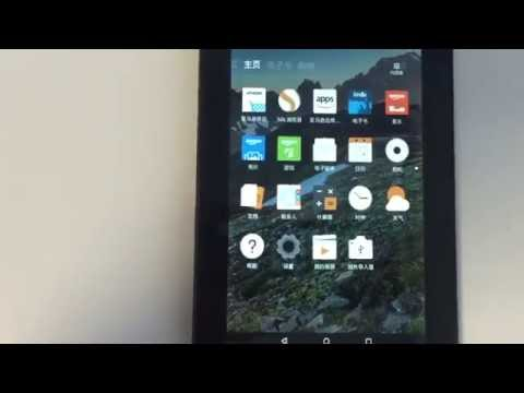 Amazon Fire Tablet: change language to...