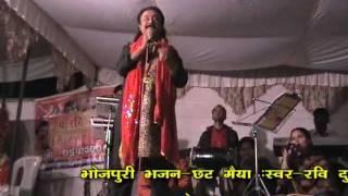 Ravi Dubey Bhajan -Bhojpuri Bhajan