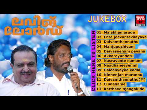 new malayalam christian devotional songs 2014 loving lord audio jukebox adoration holy mass visudha kurbana novena bible convention christian catholic songs live rosary kontha friday saturday testimonials miracles jesus   adoration holy mass visudha kurbana novena bible convention christian catholic songs live rosary kontha friday saturday testimonials miracles jesus