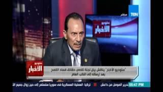 د.علي الكيال:بناشد المحامي العام سرعة إتخاذ إجراءات ضد الفسادلانه راي عام . سمرنجيدة : ولانه قوت شعب