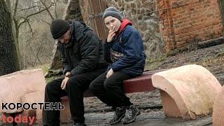 Як у коростенському парку біля дорослого чоловіка курить дитина