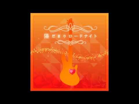 バンドリ! 陽だまりロードナイト ( Full ) / Roselia ギター 弾いてみた