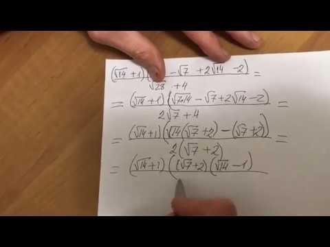 Как решать примеры с квадратными скобками