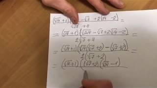 Квадратные корни Как решать примеры с корнями