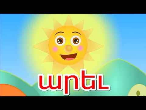 արեւ | Arev | մանկական երգեր | Солнышко | Армянская детская песня | Mankakan Erger
