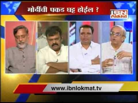 Aajcha Sawal 09 July 2014 on Amit Shah : The current preside