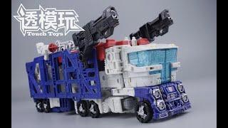 【SwiftTransform】SUIT ULTRA MAGNUS!Transformers SIEGE War For Cybertron SIEGE Magnus 第一视角速变 围城通天晓變形金刚