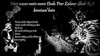 Mera Sanam Bemisaal Hain (Dada Peer Zahoor Shah R.A)
