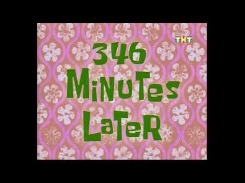 (Время из Губки Боба) 346 минут спустя
