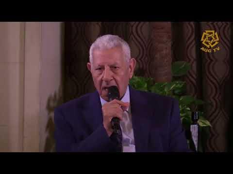 Media and Crisis: Arab Media & Society Symposium