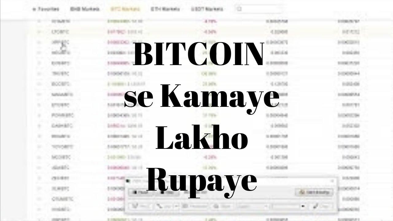 how do you buy bitcoin on binance