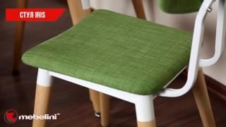 Видео-обзор мягкого стула  Iris | Mebelini.ua