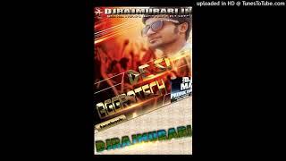 Band Kamre Me 20 - 20 Hua - Remix -  DJ MA BEST DANCE MIX - DJ RAJMURARI -