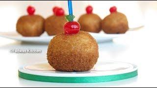 ♨Iftar Special Easy Snack || Celebrating