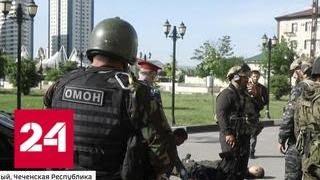 Смотреть видео Нападение на храм в Грозном: преступники выбрали