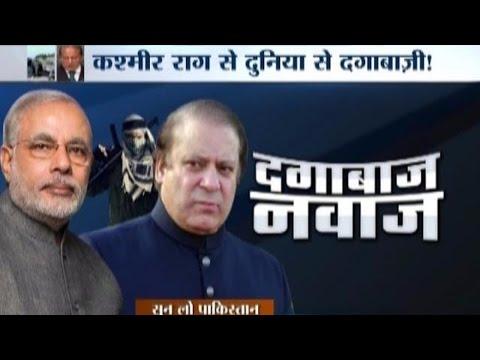 Haqikat Kya Hai:  Pak PM Nawaz Sharif Betrayed PM Modi