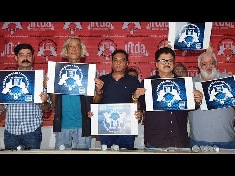 IFTDA Press Conference For Padmavati Controversy | Sudhir Mishra, Sushant Singh, Ashoke Pandit