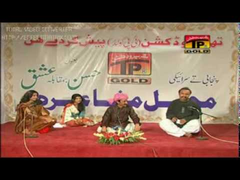 punjabe mafal mushara part(6)