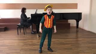 Песенка « Мы бандито» из мультфильма « Приключения капитана Врунгеля». Аверьянов Артём, 8 лет