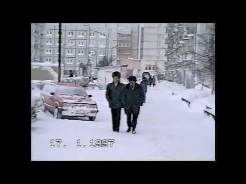+ Заозерск в январь 1997г