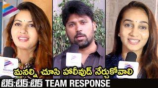 Tik Tik Tik Movie Team Response   Jayam Ravi   Nivetha Pethuraj   Telugu FilmNagar
