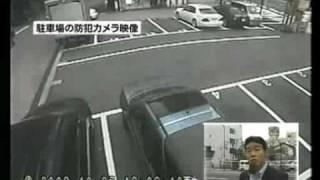 清水健太郎 ひき逃げの瞬間(編集版on2VP6) thumbnail