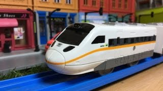 Plarail Taiwan Railways Administration Taroko Train (03930)