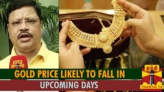 Gold Price Likely to Fall in Upcoming Days : Jayantilal Challani spl tamil video news 28-08-2015 Thanthi TV