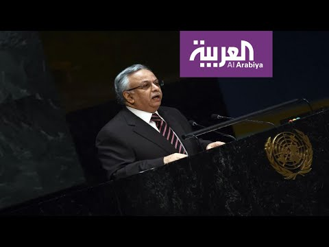 رسالة السعودية لمجلس الأمن: الهجمات لم تستهدف المملكة فقط بل  - نشر قبل 3 ساعة