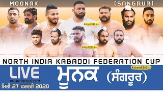 🔴[Live] Moonak (Sangrur) North India Kabaddi Federation Cup 27 Feb 2020
