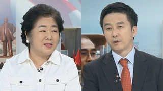 """[북한은 오늘] """"태영호 부인은 빨치산 가문""""…탈북방지용 지뢰매설"""