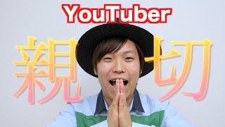 YouTuberで曲を作ってみた【未公開映像】