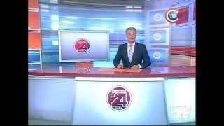 """CTV.BY: Новости """"24 часа"""" 31 июля 2013 года за 06.00"""