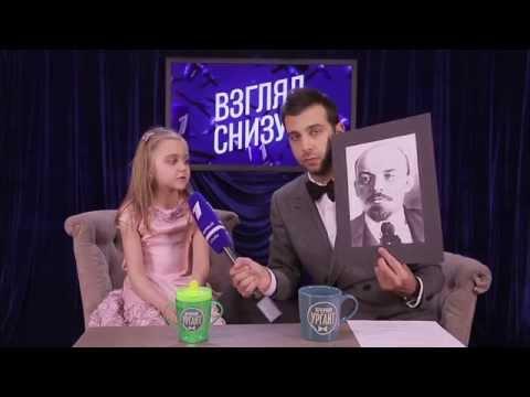 Вечерний Ургант - YouTube