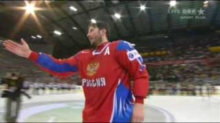 RUSSIA - CANADA 2:1 █ IIHF WC 2009 FINAL █ ALL GOALS ЧМ ФИНАЛ  Россия Канада(http://www.russianhockey.de/, 2009-10-19T16:48:14.000Z)