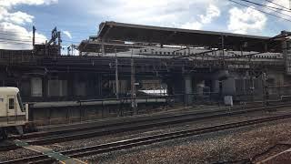 新幹線と221系 京都駅 一人ひとりの思いを、届けたい JR西日本