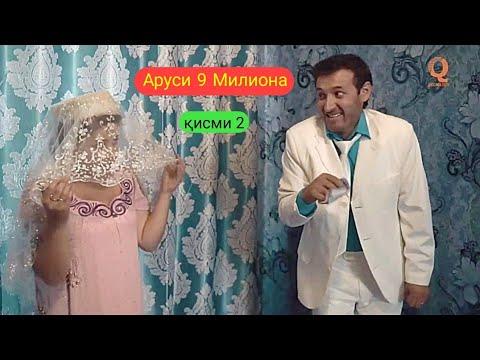 Гр Арабшо - Аруси 9 Милиона кисми 2 2019