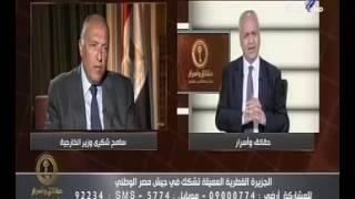 بالفيديو.. مصطفى بكرى: حذاء الجندى المصرى برأس أمير قطر.. وعلى سامح شكرى أن يستقيل