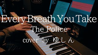 【STUDIO】The Police『Every Breath You Take』Cover by ゆしん ピアノ弾き語り