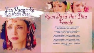 İPKKND - Kyun Dard Hai İtna Female (Sadhana Sargam)