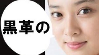 米倉涼子が主演したドラマ「黒革の手帖」を13年ぶりに 事務所の後輩であ...