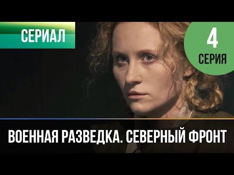 Светофоровы 2 сезон 8 серия Проезд под стрелкуиз YouTube · Длительность: 1 мин52 с