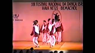 Lehakat Hagalil - Hebraica Rio - Hava Netze Bemachol 1986
