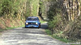 Circuit of Kerry Stages Rally 2015 - Stavros969
