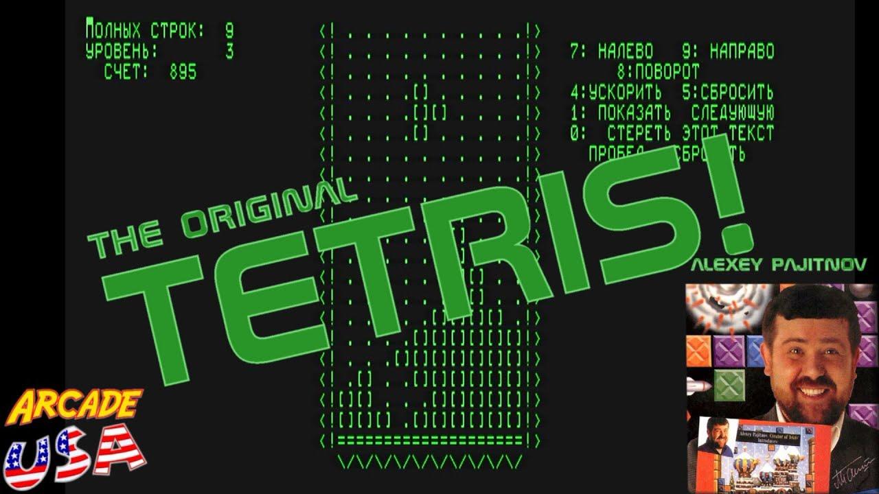 Repeat The Original Tetris - Electronika 60 by ArcadeUSA